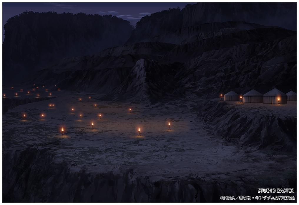 キングダム (第3シリーズ)